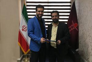 انعقاد قرارداد همکاری با انجمن بازی فکری ایران