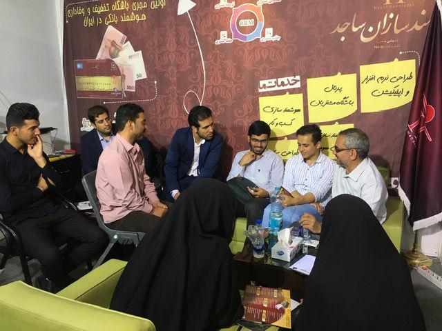 حضور شرکت هوشمند سازان ساجد در بیست و پنجمین دوره نمایشگاه الکامپ